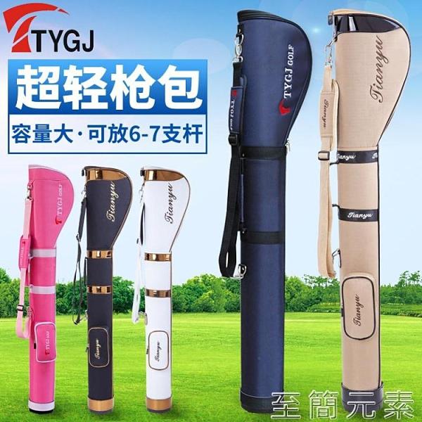 超輕!高爾夫球包 男女士槍包 可裝6-7支球桿 練習場便攜用品球袋