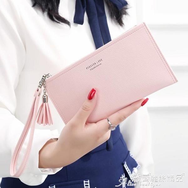 長夾 KQueenStar女士手拿長款錢包新款手包多功能卡包手機包零錢包 愛麗絲