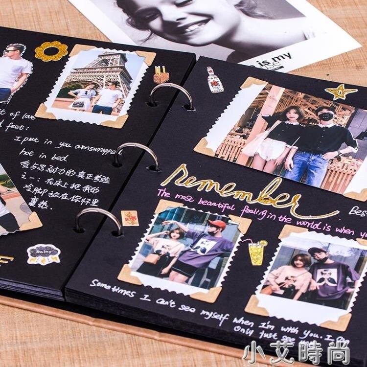【快速出貨】相冊大本diy手工創意紀念冊黑卡情侶浪漫生日禮物書照片定制影集  七色堇 元旦 交換禮物