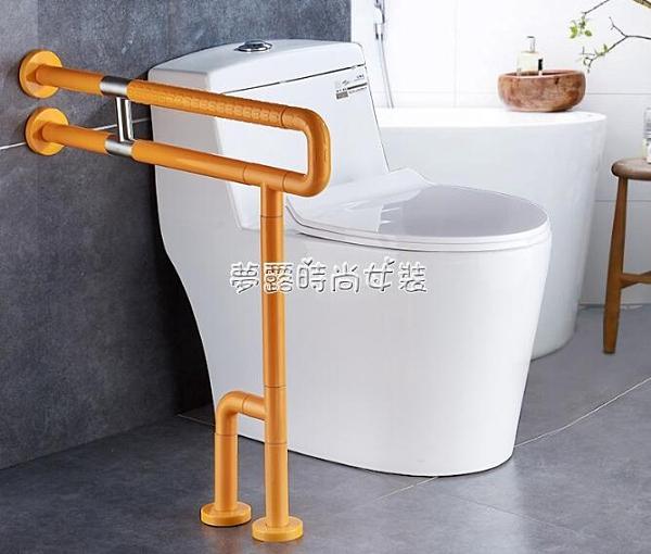 扶手 馬桶扶手老人安全扶手廁所扶手馬桶扶手架廁所坐便起身器