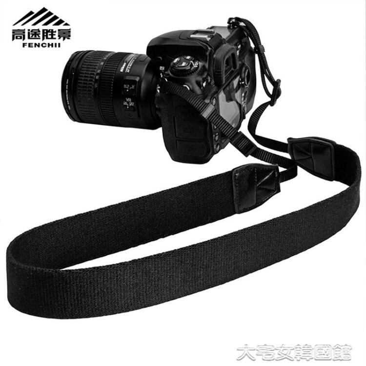 相機帶相機背帶單反簡約時尚for佳能5D46d尼康d850索尼a7r3a7r4全幅微單男潮 【台灣現貨 聖誕節交換禮物 雙12】