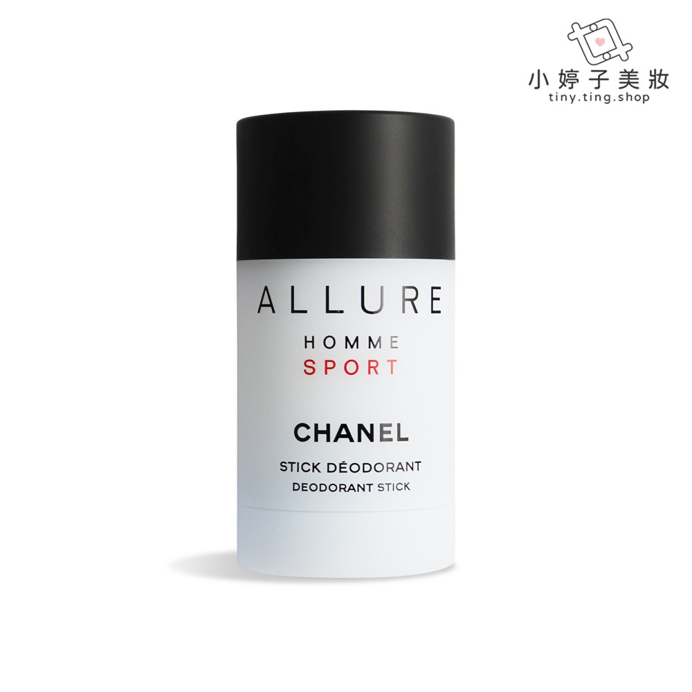 CHANEL 香奈兒 ALLURE 男性運動體香膏 75ml (法國獨家) 小婷子美妝