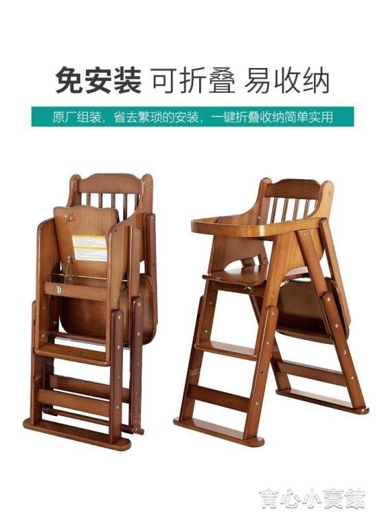 寶寶餐椅兒童餐桌椅子便攜可折疊bb凳多功能吃飯座椅嬰兒實木餐椅YYJ  凡客名品
