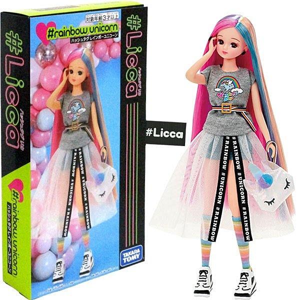 《 LICCA莉卡娃娃 》#Licca#17歲#彩虹獨角獸莉卡 / JOYBUS玩具百貨