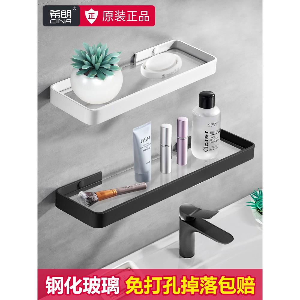 ♬浴室置物架♬衛生間置物架壁掛墻上廁所免打孔洗手間洗漱臺鏡前浴室玻璃收納架