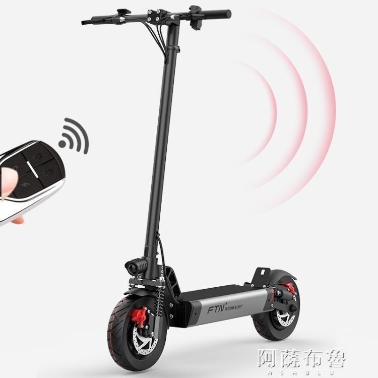 【現貨】電動滑板車 FTN鋰電池電動滑板太空灰續航30KM車成人折疊代駕兩輪代步車迷你電動車 快速出貨