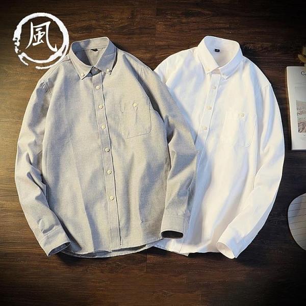 男士寸衣上班工作上衣外套加絨加厚純白色長袖襯衫韓版潮流男襯衣 伊蒂斯