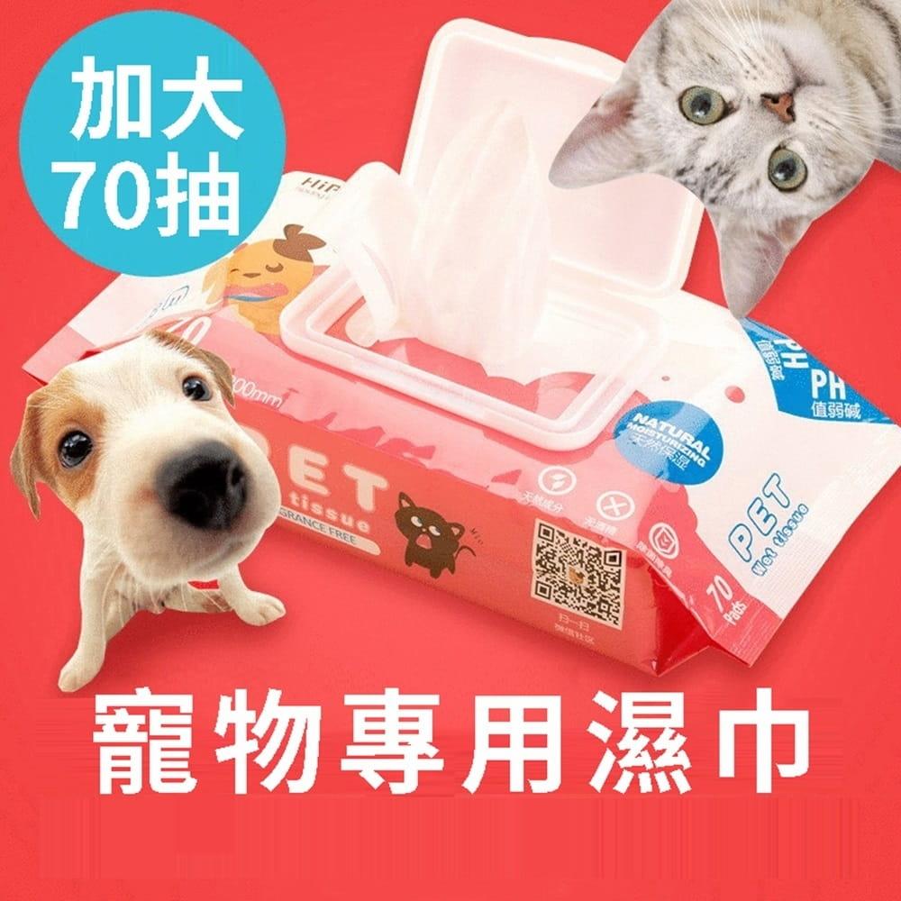 優質除臭寵物專用濕巾