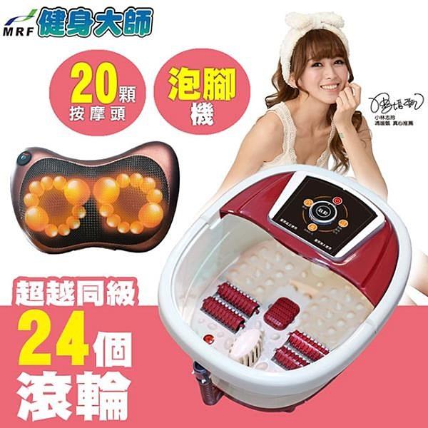 【南紡購物中心】健身大師-雙子星按摩超級組合-按摩枕.按摩器