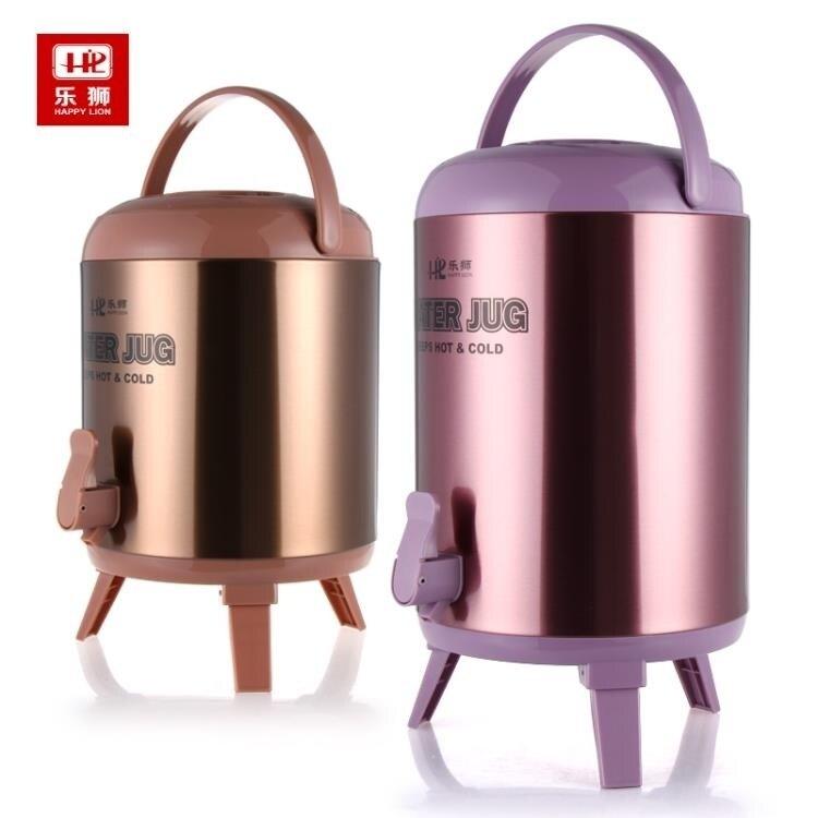 【現貨】奶茶桶 商用大容量不銹鋼保溫桶 奶茶桶湯桶 飲料開水茶桶 豆漿飯桶 【新年免運】