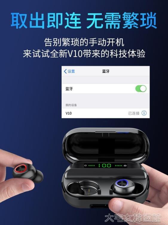 新科真無線雙耳藍芽5.0耳機一對超長待機隱形迷你入耳掛耳塞式運動跑步開車 台灣現貨 聖誕節交換禮物 雙12