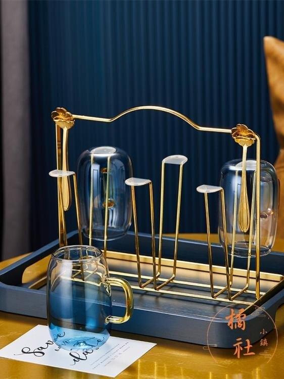 居家輕奢杯子收納杯架創意瀝水架倒掛玻璃水杯