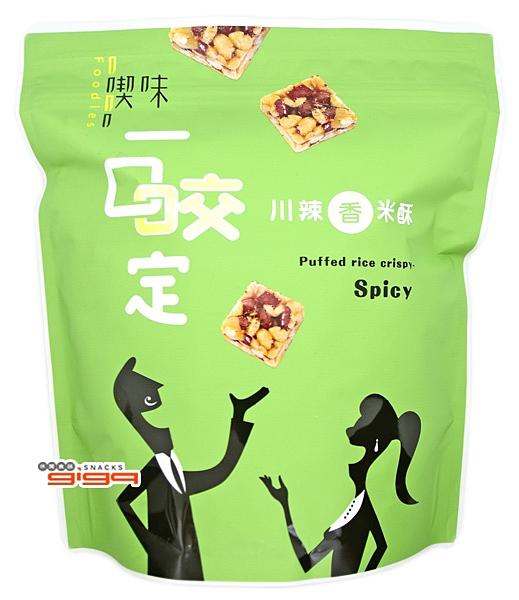 【吉嘉食品】四川麻辣香米酥 每包100公克±4.5公克,米香 [#1]{RC024}