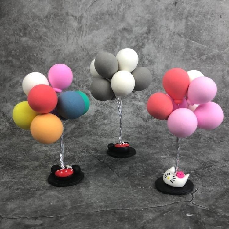 雙十一下殺 汽車擺件告白氣球車內可愛創意個性儀表台車載裝飾品汽車香水女
