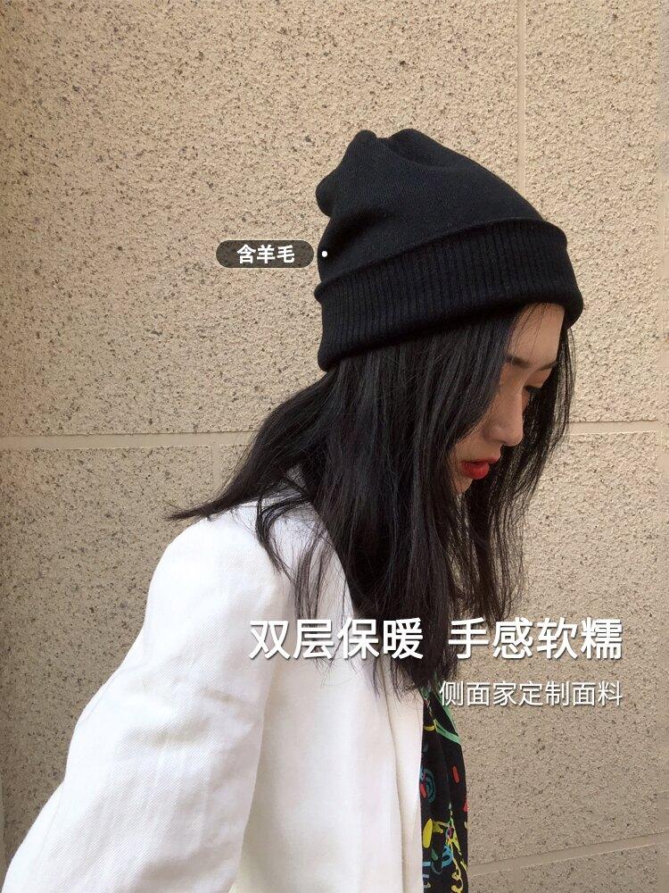 帽子女冬天毛線帽潮韓國棉帽百搭冷帽韓版日系保暖月子針織帽秋冬