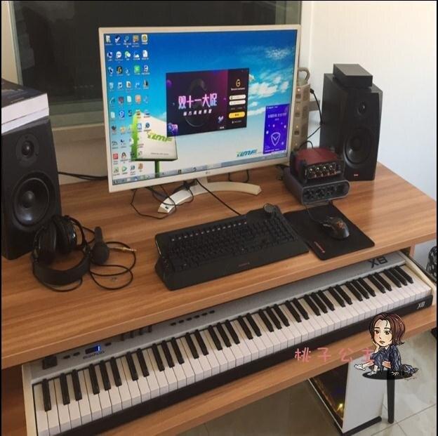 音樂工作台 實木琴桌錄音編曲工作台音樂製作桌MIDI鍵盤桌音頻工作台錄音棚桌T