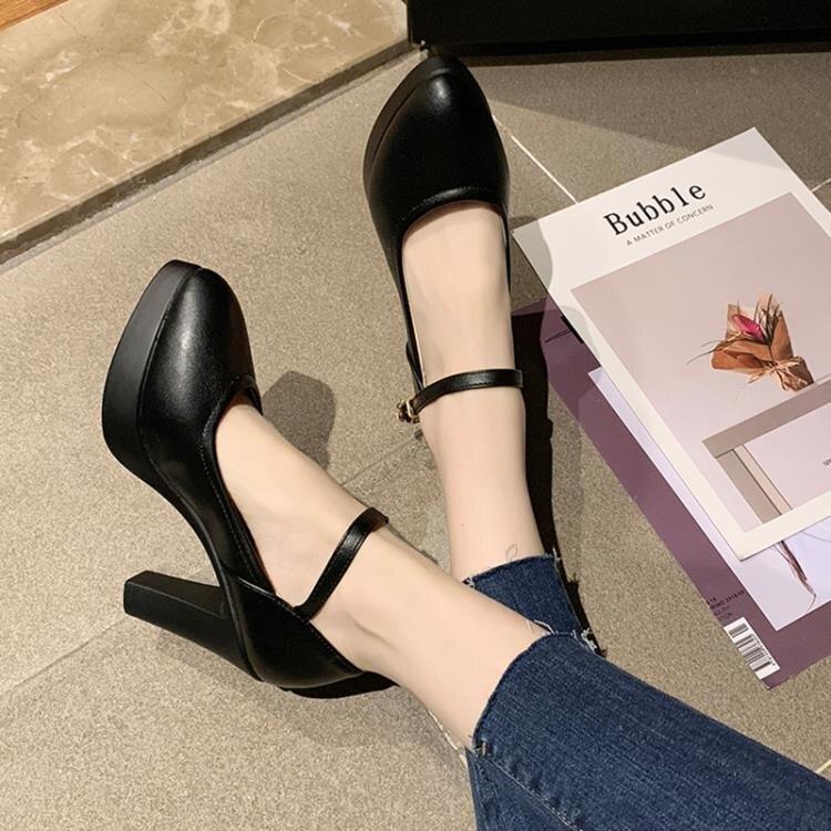 防水台高跟鞋女鞋旗袍黑色模特單鞋粗跟大碼職業工作鞋走秀鞋女秋 全館免運