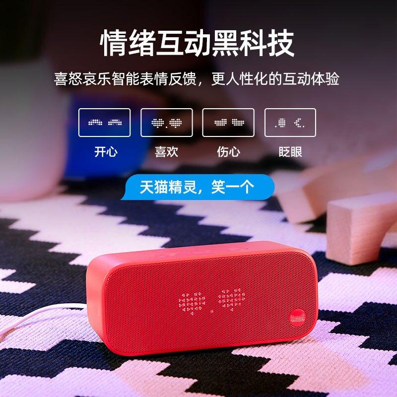 硬糖無線藍芽智慧音箱音響家用智慧機器人學習機早教機