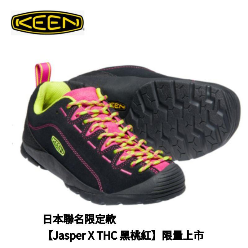 美國KEEN女款Jasper & THC聯名款户外休閒鞋/黑桃紅KN1023979
