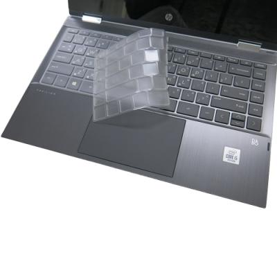 EZstick HP X360 14-dw 14-dw0049TU 14dw-0059TU 適用 奈米銀抗菌 TPU 鍵盤膜