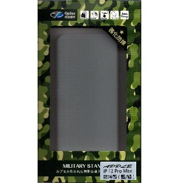 Qplus iPhone 12 Pro Max 強化防摔殼-藍綠(0300302020509)