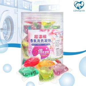 【Incare】三合一超濃縮香氛洗衣凝珠/洗衣球(8入組/240顆)洗衣球(罐)X8