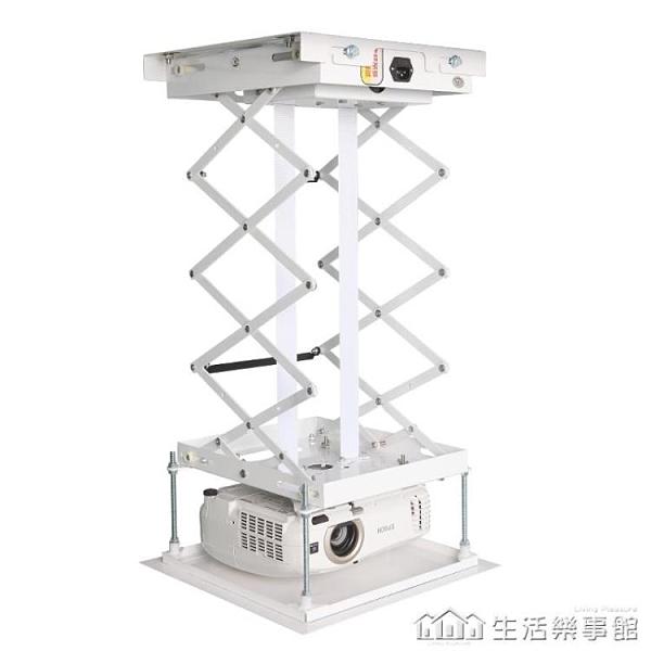 投影儀吊架伸縮電動支架升降機1米/1.5/2m超薄遙控通用吸頂伸縮隱藏投影機 NMS樂事館新品