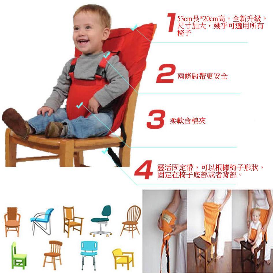 =限時限量出清= 歐美新款寶寶安全座椅餐椅包兒童椅套寶寶餐椅帶餐椅座