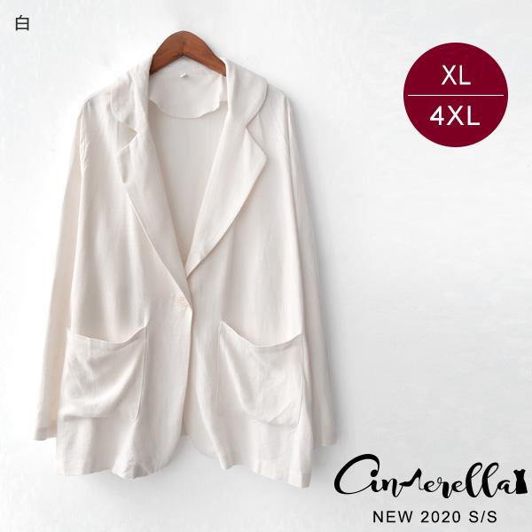 【ENW010188】0501棉麻翻領西裝外套(預購)