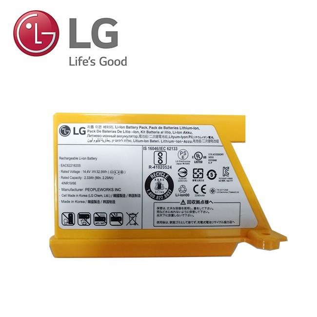 【LG樂金耗材】掃地機器人(變頻) 鋰電池 型號:EAC62218205 原廠公司貨|全系列可用
