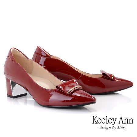 Keeley Ann耀眼奪目 MIT率性牛漆皮金屬粗跟包鞋(紅色085063350)