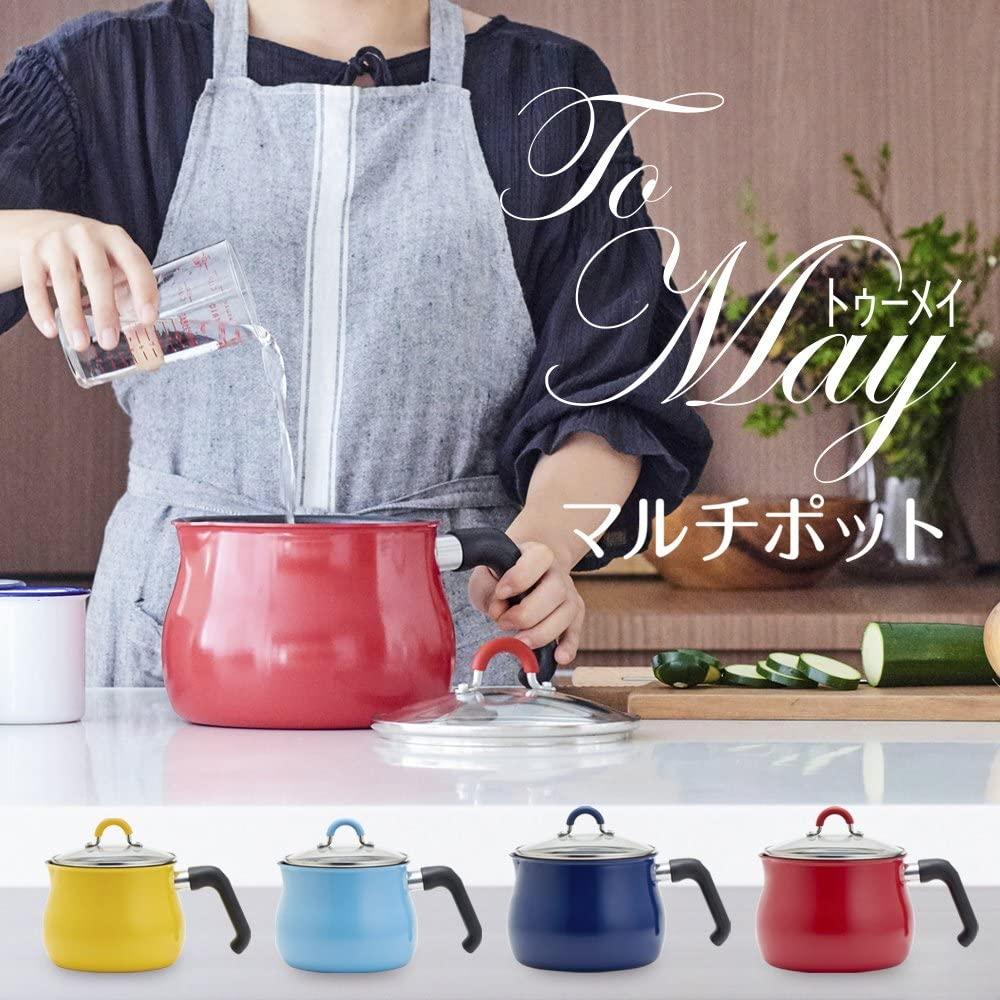 日本和平FREIZ Tomay 單身貴族多功能調理鍋14cm(2色可選)/調理鍋 鍋子