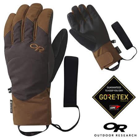 【Outdoor Research】新款 GORE-TEX 耐磨防風防水透氣保暖滑雪手套/271552-1683 馬鞍/黑卡其