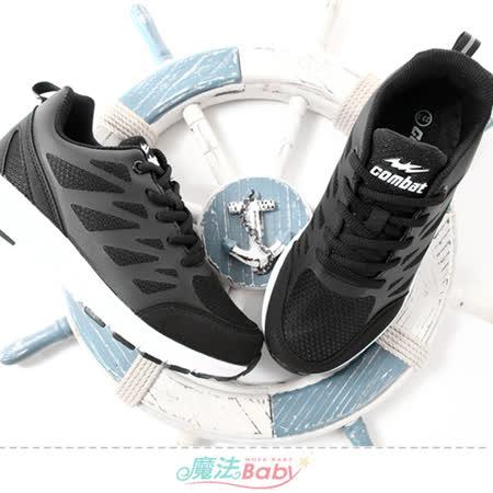 魔法Baby 女運動鞋 輕量緩震慢跑鞋