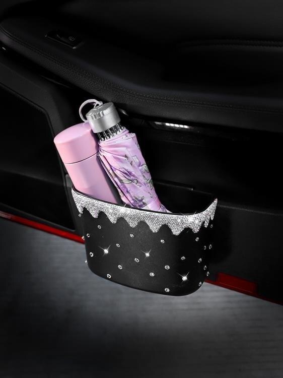 車載垃圾桶 汽車垃圾桶創意