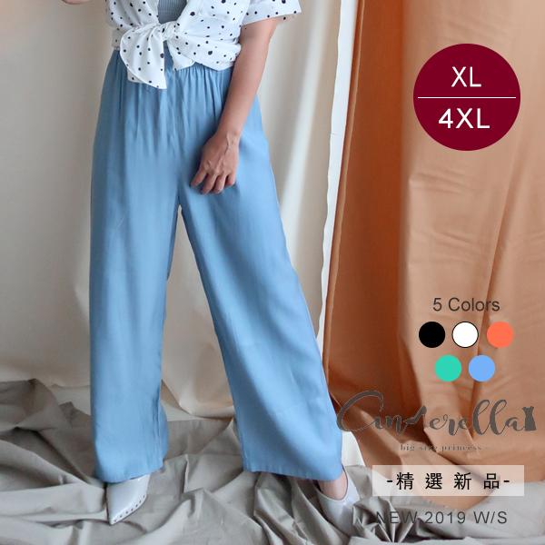 大碼仙杜拉-金屬絲微閃亮顯瘦落地寬褲 XL-4XL碼 ❤【ENW20412】(預購)