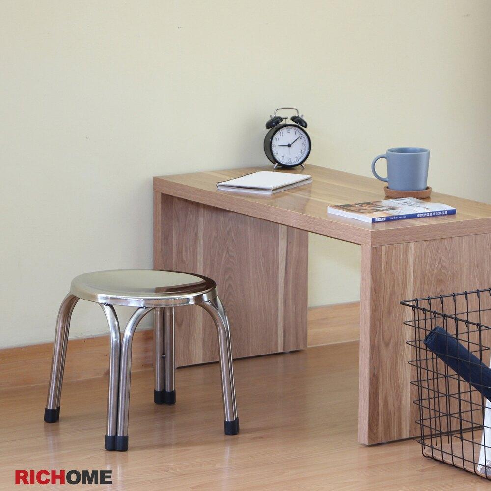 不銹鋼圓凳(低)-12入  圓凳  矮凳   餐椅  吃飯椅  會議椅   RICHOME  CH1274