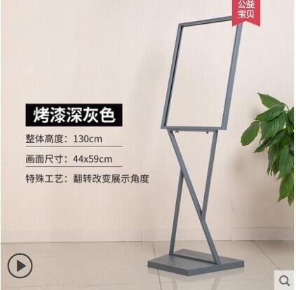 廣告牌立牌展示牌招聘海報支架子立式水牌展示架指示落地kt板展架JD  雙11 尚品 雙11 尚品
