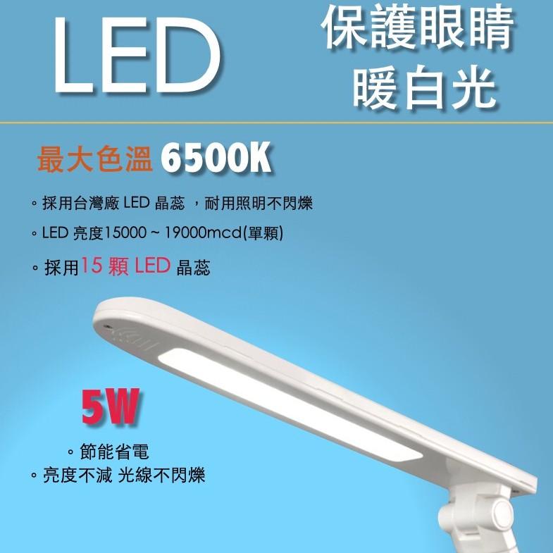 Dennys丹尼斯/LED三段式護眼檯燈/全機台灣製/保固三年
