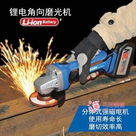鋰電打磨機 充電角磨機多功能拋光機切割機打磨機鋰電池充電式角磨機T