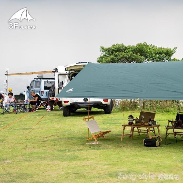 戶外天幕 超輕釣魚多用途天幕布露營帳篷 防雨防曬遮陽棚鋁桿  全館免運