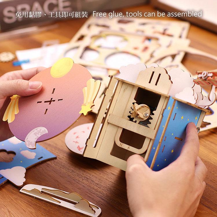 JIGZLE 3D木拼圖 彩色音樂盒 探險系列-夢之歷險  立體拼圖 造型拼圖 玩具模型 聖誕節 交換禮物  模型  療癒音樂盒