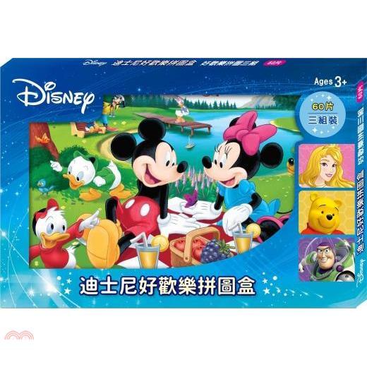 《根華(京甫)》迪士尼好歡樂拼圖盒(3入)(盒裝)[79折]