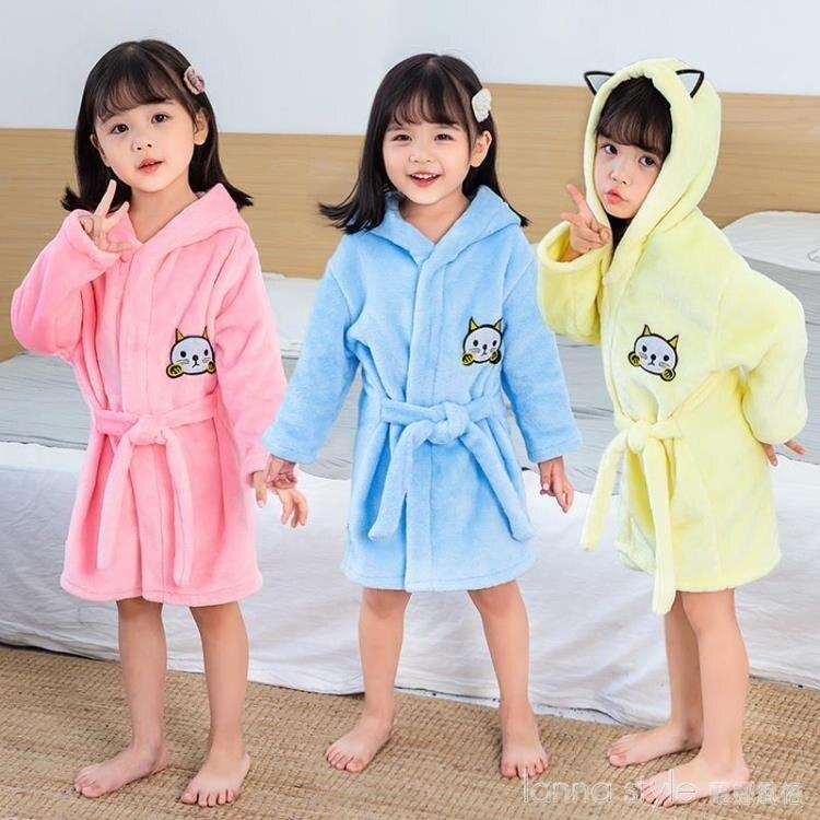 兒童睡袍法蘭絨小孩寶寶嬰兒男童加厚女童珊瑚絨睡衣秋冬四季浴袍 全館免運