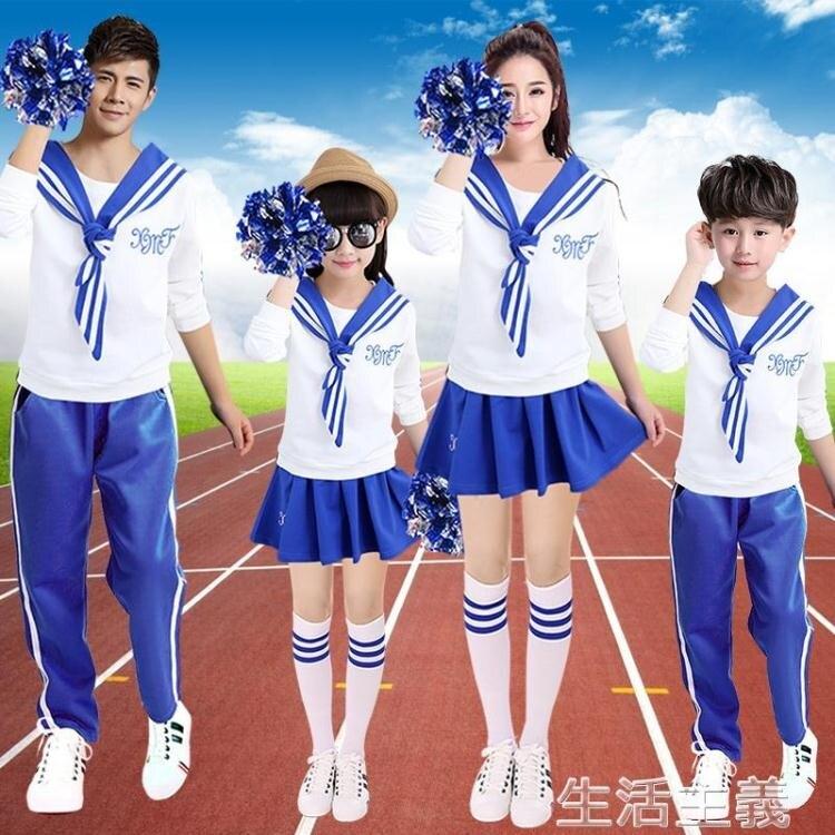【快速出貨】表演服啦啦隊服裝女學生韓版海軍領套裝表演演出學院風足球寶貝拉拉隊服 凯斯盾數位3C 交換禮物 送禮