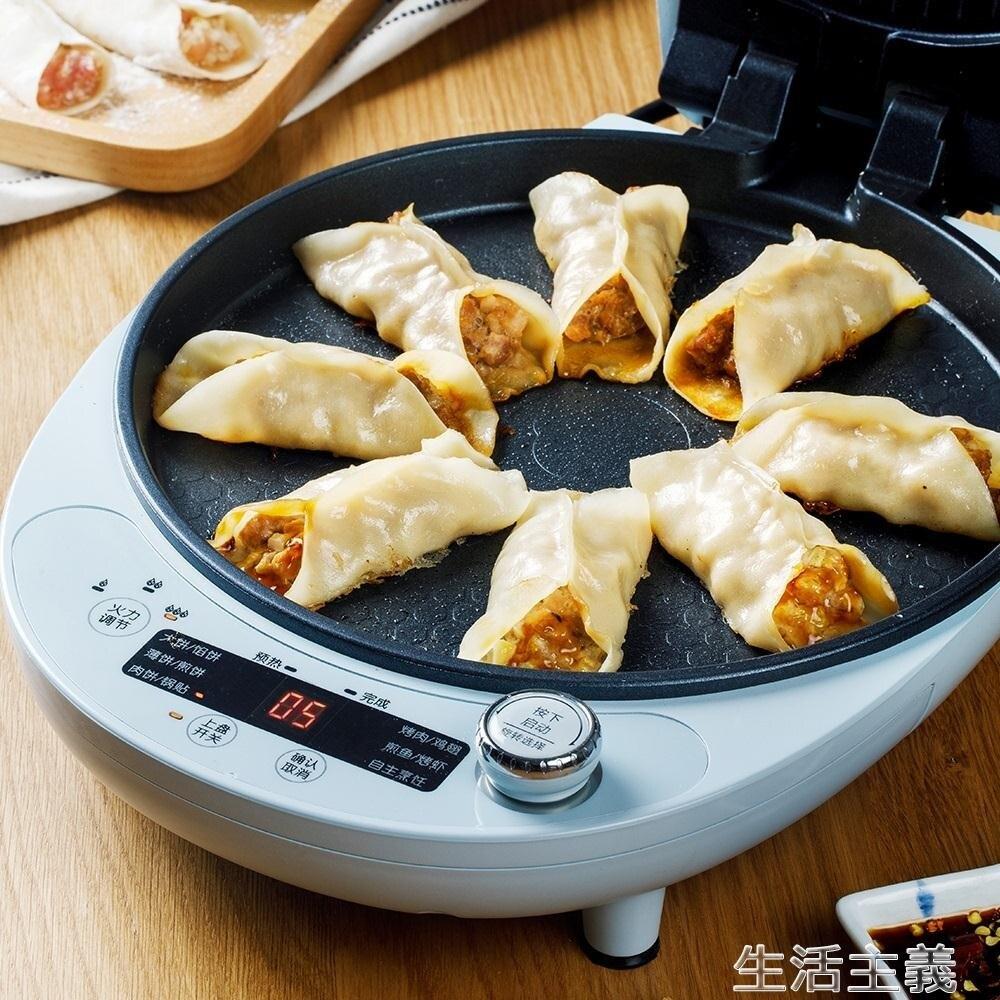 【現貨】電餅鐺 小熊電餅鐺家用雙面加熱全自動斷電小型電餅檔新款烙餅機煎餅神器 【新年免運】