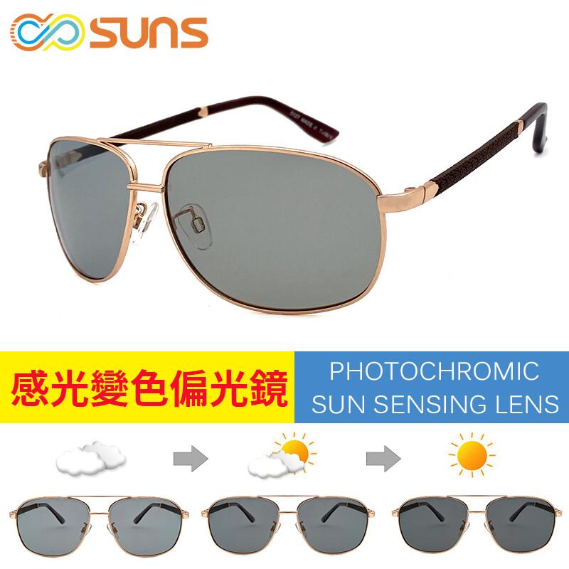mit感光變色偏光太陽眼鏡 (金框) 流行時尚 男女墨鏡 重量輕盈 抗紫外線 uv400