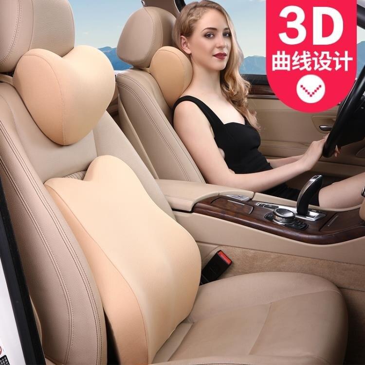 汽車腰靠護腰記憶棉車座靠背腰墊座椅腰枕腰部背靠車用車載背靠墊