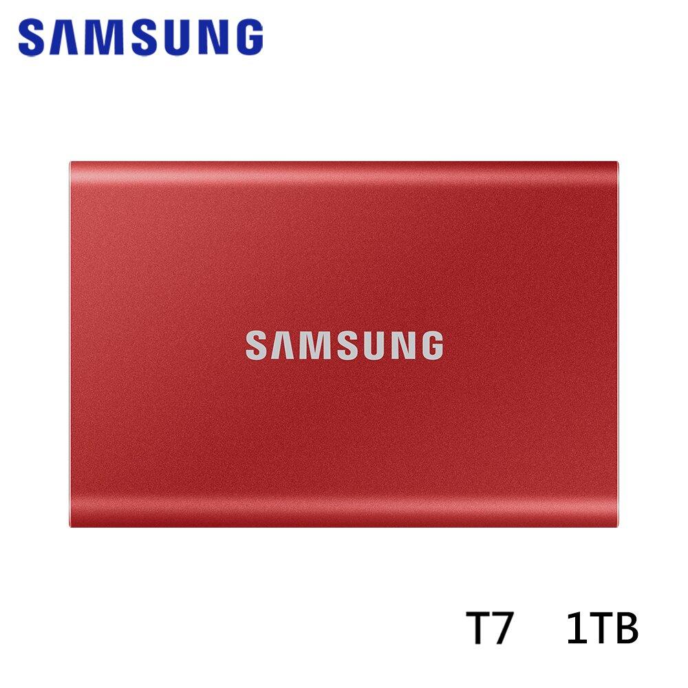 【三星 Samsung】T7 1TB 移動固態硬碟 金屬紅 MU-PC1T0R/WW