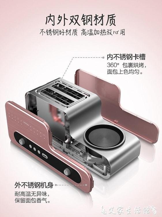夯貨折扣!麵包機烤麵包機家用片多功能早餐機三合一多士爐土司機全自動吐司機 LX220v